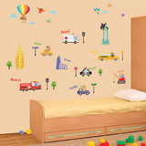 New York Kids Wall Decal