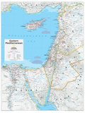 2014 Eastern Mediterranean - National Geographic Atlas of the World, 10th Edition Posters by  National Geographic Maps