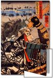 Amakasu Omi No Kami Poster by Kuniyoshi Utagawa