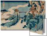 Cloud Hanging Bridge at Mount Gyodo, Ashikaga, from the Series 'Rare Views of Famous Japanese Prints by Katsushika Hokusai