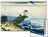 36 Views of Mount Fuji, no. 15: Kajikazawa in Kai Province Kunstdrucke von Katsushika Hokusai