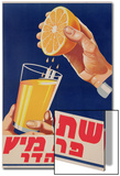 Poster with a Glass of Orange Juice, C.1947 (Colour Litho) Prints by  Israeli