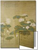 Lotus Pond, 1726 Posters by Hua Yan