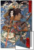 Shimamura Danjo Takanori Riding the Waves on the Backs of Large Crabs Poster par Kuniyoshi Utagawa