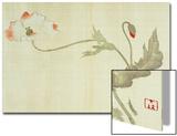 Poppy from Primrose, Mount Fuji, Bamboo and Toy Bird, Kanzan and Jittoku, Cuckoo under the Moon, Kunstdrucke von Sakai Hoitsu
