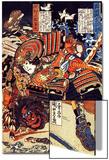 Kagehisa and Yoshitada Wrestling Prints by Kuniyoshi Utagawa