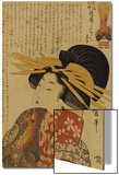 A Courtesan Raising Her Sleeve Póster por Kitagawa Utamaro