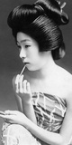 Japanese Geisha, 1935 Photographic Print by Scherl Süddeutsche Zeitung Photo