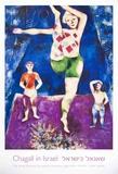 Three Acrobats Prints by Marc Chagall