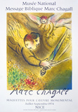 The Angel Of Judgment Prints by Marc Chagall