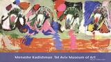 Four Sheep Prints by Menashe Kadishman