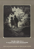 A Walk to the Paradise Garden Posters by W. Eugene Smith
