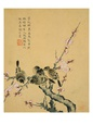 Zhou Xianji Posters