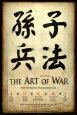 Krigskunsten, på engelsk Plakat