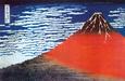 Mount Fuji Plakát od Katsushika Hokusai