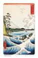 Japansk kunst Posters