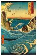 Rapides de Navaro (1855) Affiche par Ando Hiroshige
