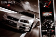 Nissan Skyline GTR Affiche
