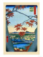 The Maple Trees Premium Poster by Ando Hiroshige