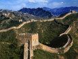 La Gran Muralla China Posters