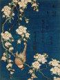 Saka Kuşu ve Kiraz Ağacı,  c.1834 (Goldfinch and Cherry Tree, c.1834) Sanatsal Reprodüksiyon ilâ Katsushika Hokusai