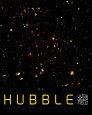 Hubble Ultra Deep Field Sanatsal Reprodüksiyon