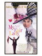 My Fair Lady (1964) Posters