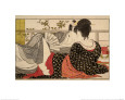 Japanese Art (British Museum) Posters