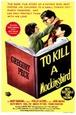 Jako zabít ptáčka (1962) Posters