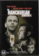 Buy The Manchurian Candidate (1962) at AllPosters.com