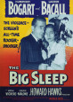 Buy The Big Sleep (1946) at AllPosters.com