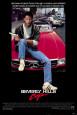 Policajt v Beverly Hills / Beverly Hills Cop, 1984 (filmový plakát vangličtině) Masterprint