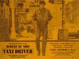 Taxi Driver, på engelsk Plakat