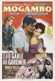 Ava Gardner (film) Posters