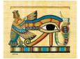 The Eye of Horus Giclee-tryk i høj kvalitet