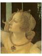 La Primavera (detail) Giclee-tryk i høj kvalitet af Sandro Botticelli