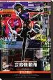 Tegneserier, lærred Posters
