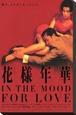 Kolekce pláten s filmovou tematikou Posters