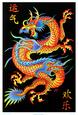 Asiatiske mytologier Posters