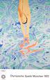 David Hockney Posters