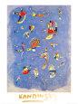 Sky Blue, c.1940 Kunsttryk af Wassily Kandinsky