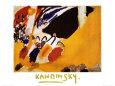 Impression III, Concert Kunsttryk af Wassily Kandinsky