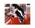 Fødselsdag Kunsttryk af Marc Chagall