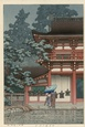 Kawase Hasui Posters