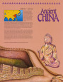 Chine antique Reproduction d'art