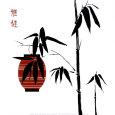 Geisha I Kunsttryk af Jenny Tsang