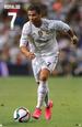 Real Madrid- Cristiano Ronaldo 2015 Póster