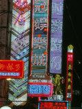 Neon Signs at Night, Nanjing Road, Shanghai, China