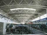 The International Airport, Beijing, China