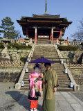 Couple Holding Parasol, Kiyomizu Dera Temple, Kyoto, Japan